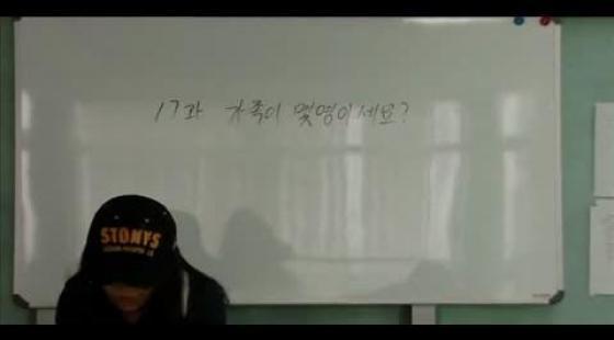 韓語初級-17