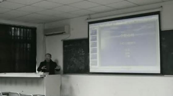 西南大学在职研究生班--心理学导论课程(四)