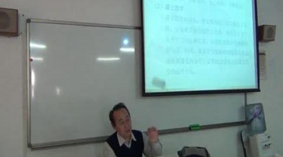 对外汉语综合技能训练与教案设计09