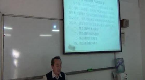 对外汉语综合技能训练与教案设计07