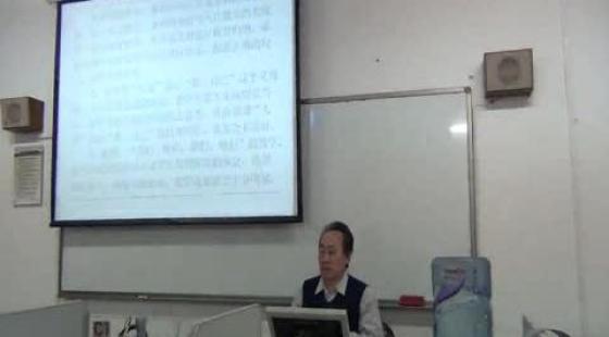 朱老师-对外汉语语法课程06