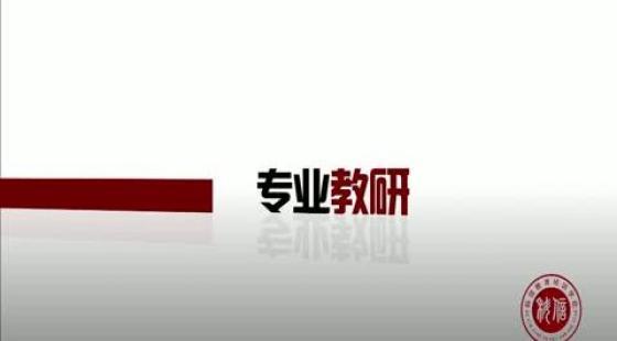 2013年辽宁省考笔试课程基础精讲系列