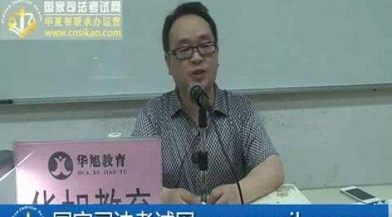 刘凤科刑法(第4讲)2013司法考试基础精讲