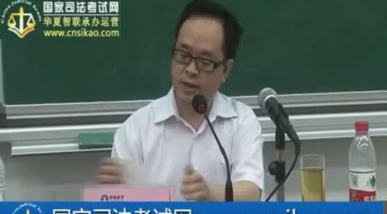 刘凤科刑法(第23讲)2013司法考试基础精讲