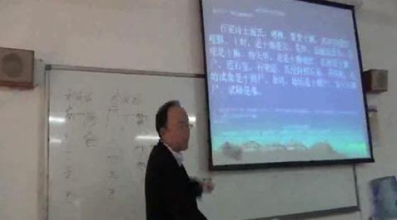 对外汉语语音课程2-黄老师