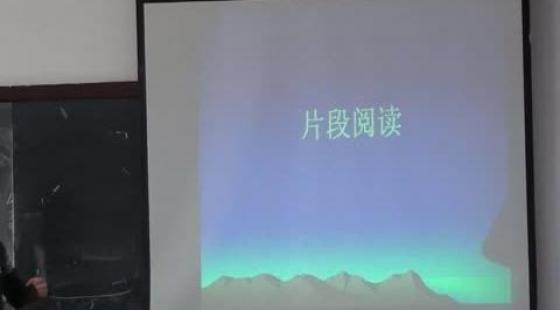 2014年天津公务员考试深度长线名师专项行测言语部分课堂实录第一天