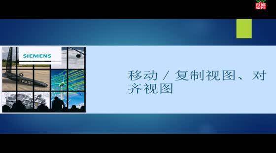 UGNX10.0NX工程制图(二)视频教程【育碟教育】