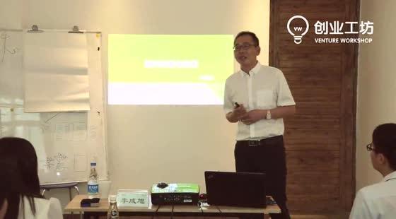 绩效管理-组织改善与实践