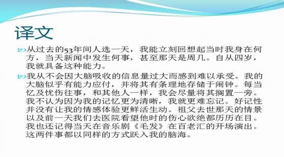 9.10英二翻译+新题型--蒲雅竹老师