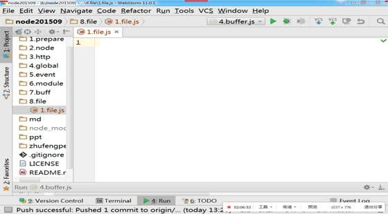 node全栈课程-fs模块-文件操作