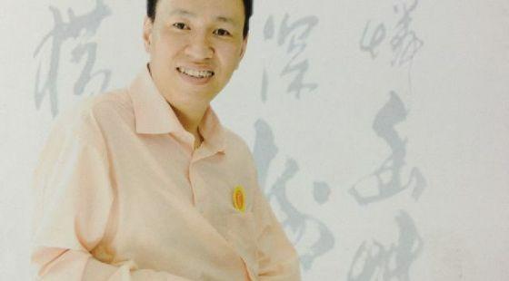 【校长专区】:关于远程教学平台征求意见稿