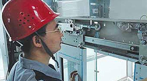 大鵬新區總工會—電梯安全管理-A