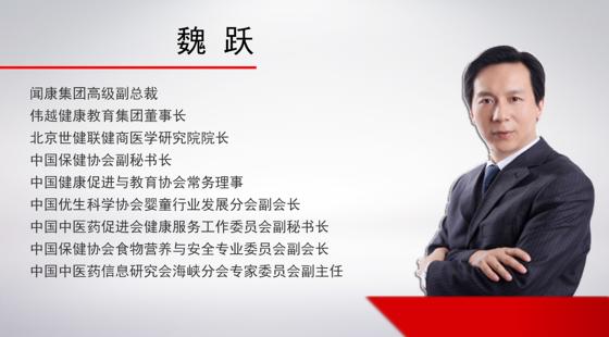 【中医健康管理师必修课1】中医健康管理概述