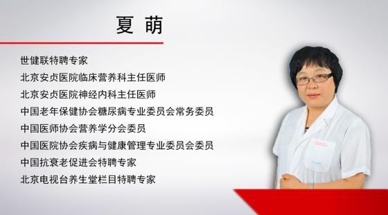 【健康管理师必修课程3】慢病管理