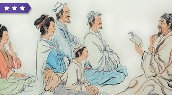 第113期(2017-5-21)王泽仁-中国古典式激励智慧